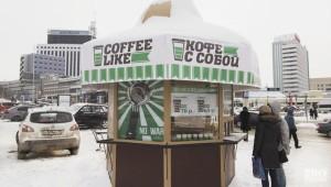 бизнес кофе с собой
